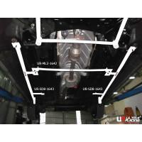 Нижний боковой усилитель жесткости Hyundai Elantra MD (2010)