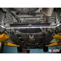 Задний стабилизатор поперечной устойчивости Mitsubishi Colt Plus (Mivec)