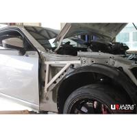 Боковые усилители лонжеронов Toyota GT 86 2.0 (2012)
