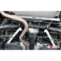 Задний нижний подрамник Toyota GT 86 2.0 (2012)