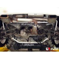 Задний стабилизатор поперечной устойчивости Toyota MRS (2000-2003)