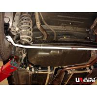 Задний стабилизатор поперечной устойчивости Toyota Vios