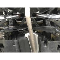 Mazda CX-5 2WD Задний стабилизатор поперечной устойчивости